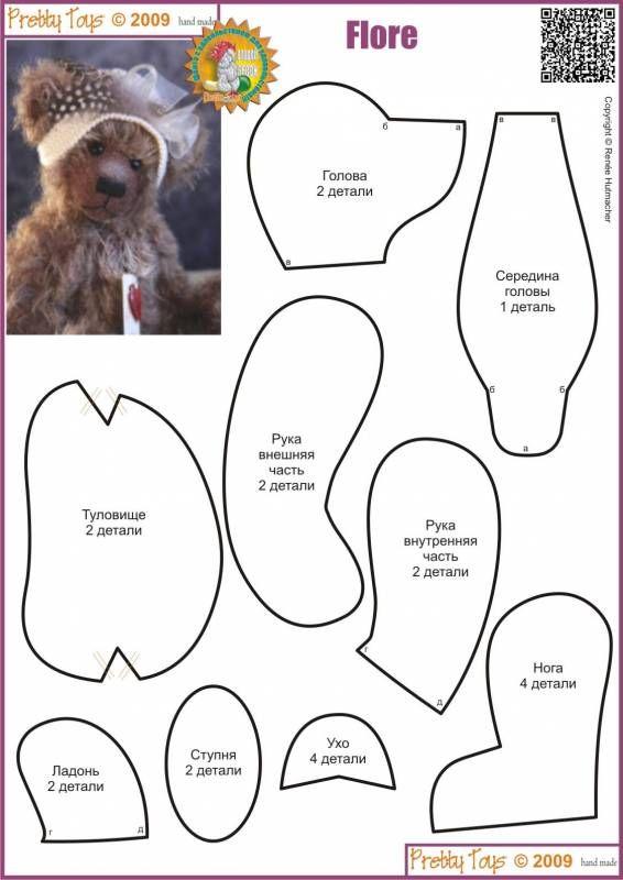 animal sewing patterns - photo #39