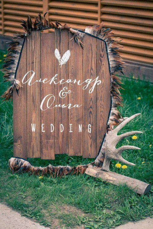 Моя богемная свадьба, или Как сделать свадьбу своими руками с нуля : 596 сообщений : Блоги невест на Невеста.info : Страница 11