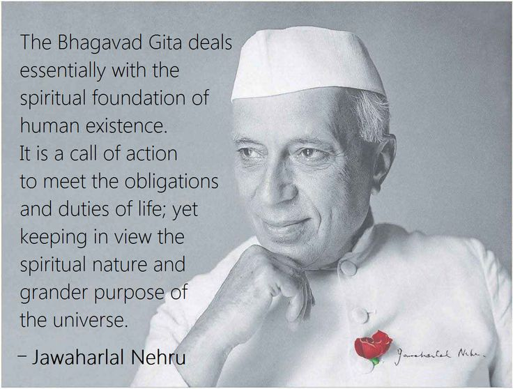 """The Bhagavad Gita deals essentially with the spiritual foundation of human existence. It is a call of action to meet the obligations and duties of life; yet keeping in view the spiritual nature and grander purpose of the universe"". - Jawaharlal Nehru ‪#‎Gita‬ ‪#‎Universe‬ ‪#‎spiritualNature‬ ‪#‎BhagavadGita‬ ‪#‎JawaharlalNehru‬ ‪#‎Karma‬ ‪#‎SrimadBhagavadGita‬ ‪#‎GitaQuotes‬"