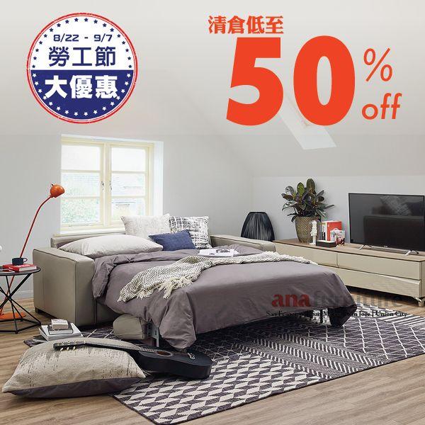 Ana Furniture Labor Day Sale 50 Off Modern Furniture Stores Furniture Modern Furniture