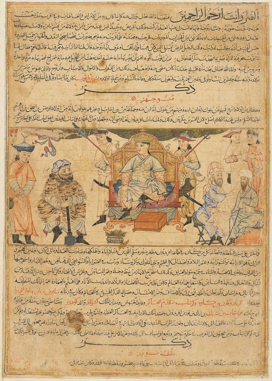 In this illustration, the youthful Manuchehr is centrally enthroned and juxtaposed with the maturing warrior Rostam seated on the left. The painting does not illustrate a specific incident in the Shahnameh and Rostam is not even mentioned in the text, though he was born in the reign of Manuchehr.