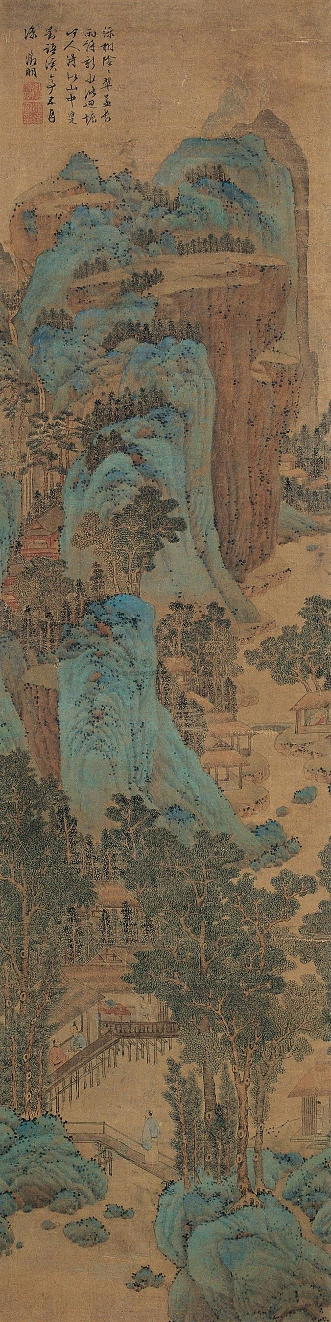 Wen Zhengming(文徵明) , 山水 立轴