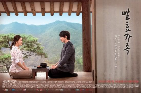 Fermentation Family's posters and character stills » Dramabeans » Deconstructing korean dramas and kpop culture