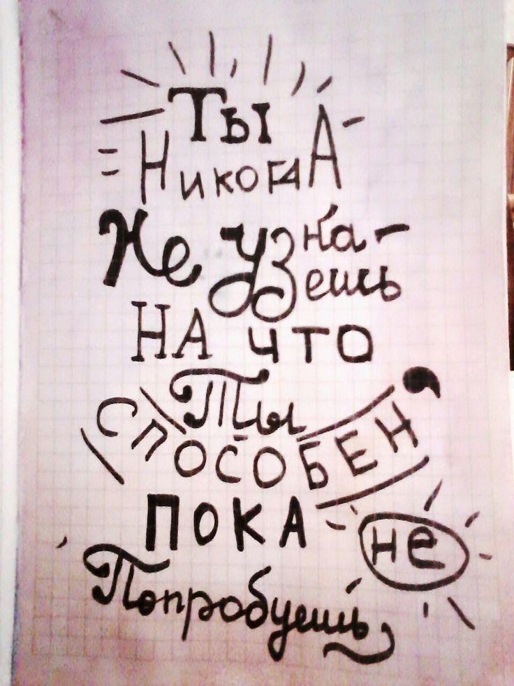 Идеи для личного дневника-ЛД