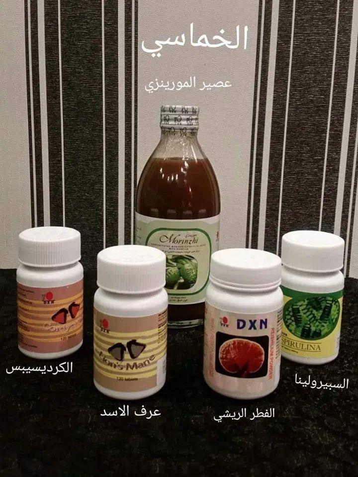 الخماسي الذهبي Dxn Tea Bottle Pure Leaf Tea Bottle Spirulina