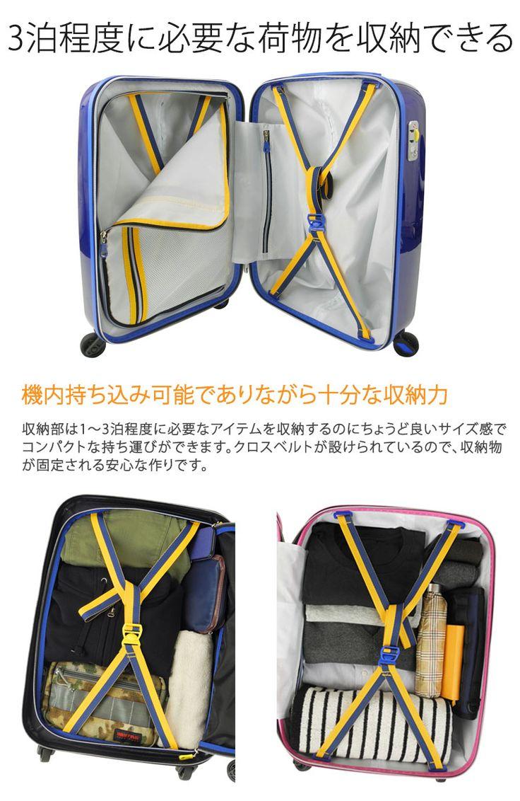 【楽天市場】もれなく選べるノベルティプレゼント【正規品2年保証】イノベーター スーツケース innovator キャリーバッグ キャリーケース 機内持ち込み 軽量 旅行 バッグ INV48T (Sサイズ TSAロック 38L 1~3日程度) 10P09Jul16:gallery of GALLERIA