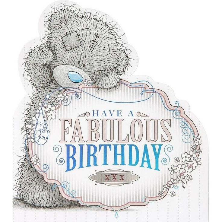 Tatty Teddy Bear - Happy Birthday