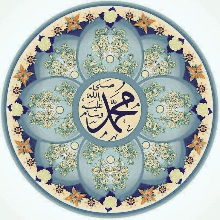 Дню, мусульманские картинки с надписью по таджикски
