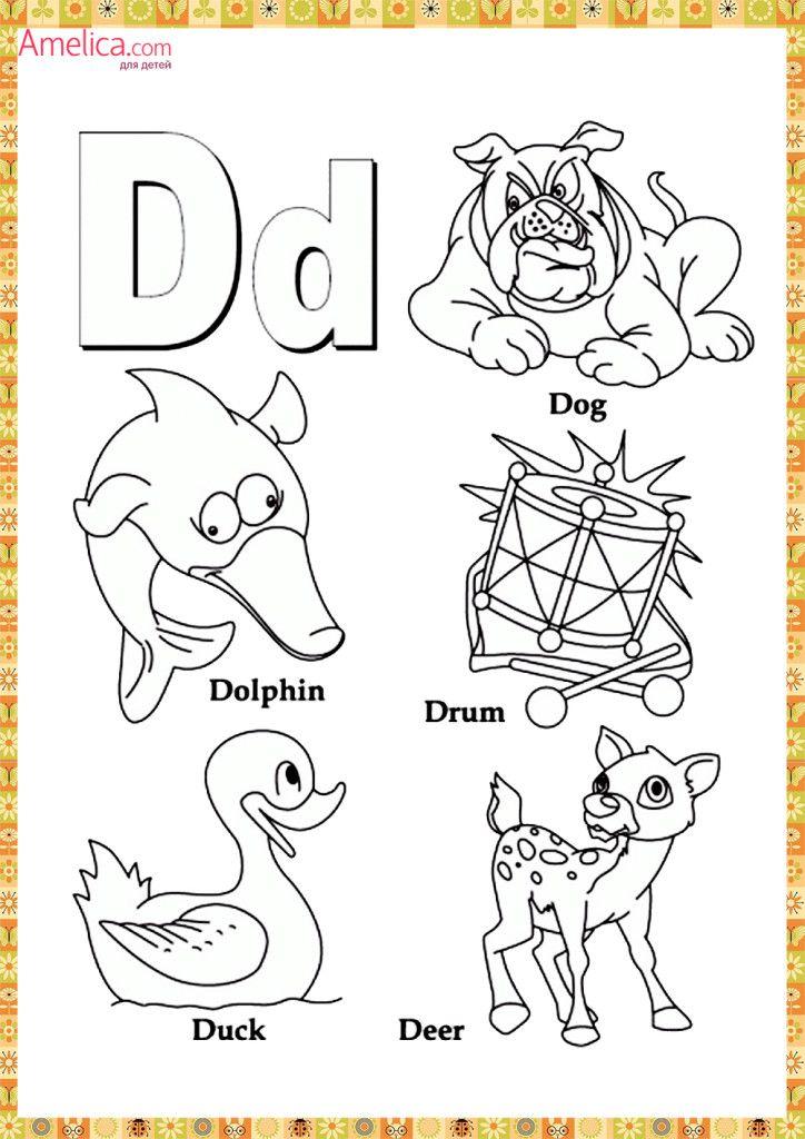 английский алфавит раскраска для детей в картинках ...