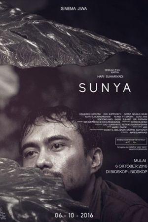Image result for Sunya (2016)