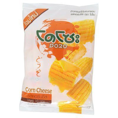 Dozo Japanese Rice Crackers Corn Cheese Flavour 56 Grams -- Visit the image link more details. Note:It is affiliate link to Amazon.