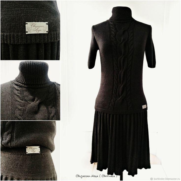 """Купить Вязаный кашемировый свитерок  """"Крокус"""" - кофта, розовый, свитер, свитер с косами, женская одежда"""
