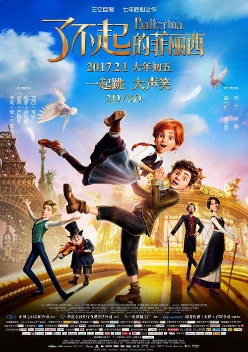 242 Best Bailarina, La Película