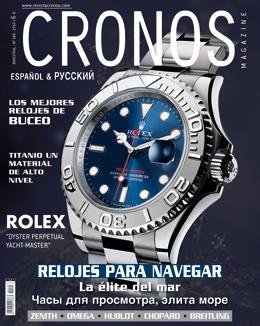 Cronos (España)