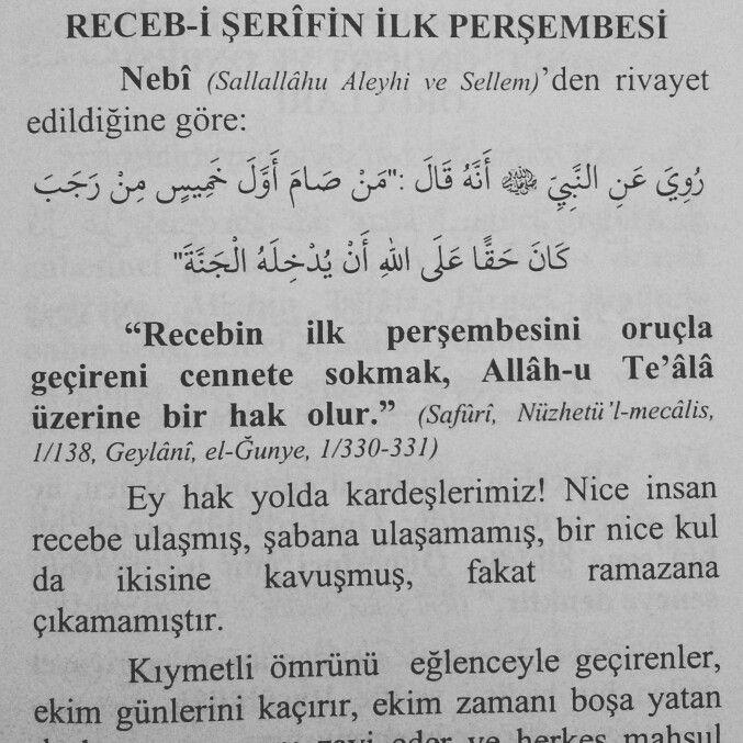 #receb #üçaylar #oruç #cennet #sünnet #rivayet #müjde #müslüman #islam #türkiye #istanbul #rize #eyüp #ilmisuffa
