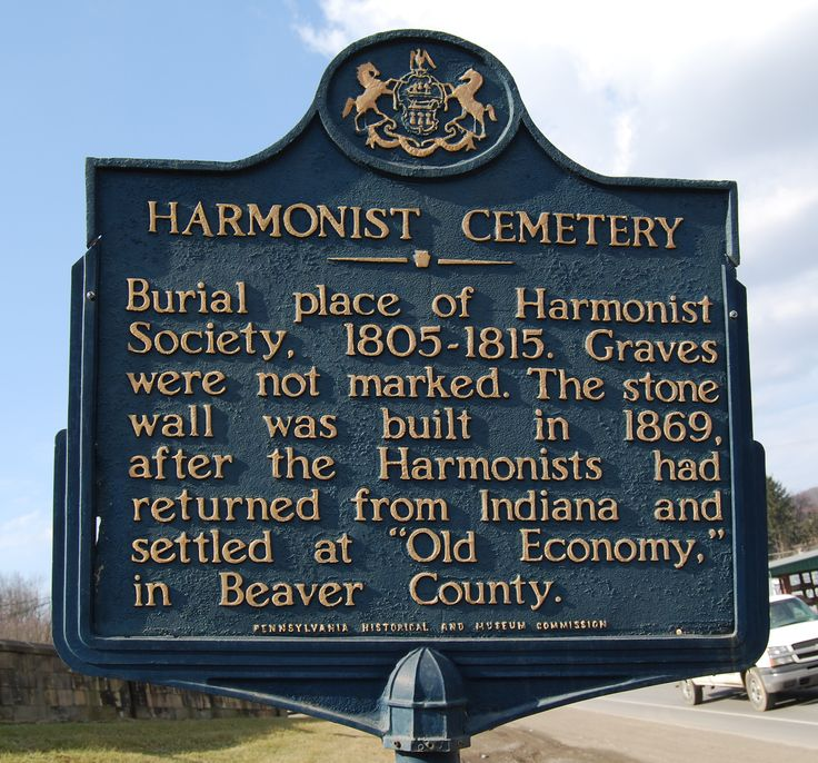 The Harmonists did not believe in memorializing members and did not use tombstone. The cemetery appears to be an empty field save for a few small tombstones that belonged to a few paid workers at Old Economy Village and married members of the Harmonist society. Source: Pennsylvania Trail of History Guide