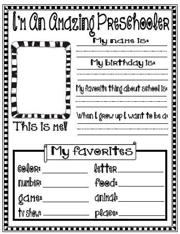 All about me printable worksheets for preschoolers