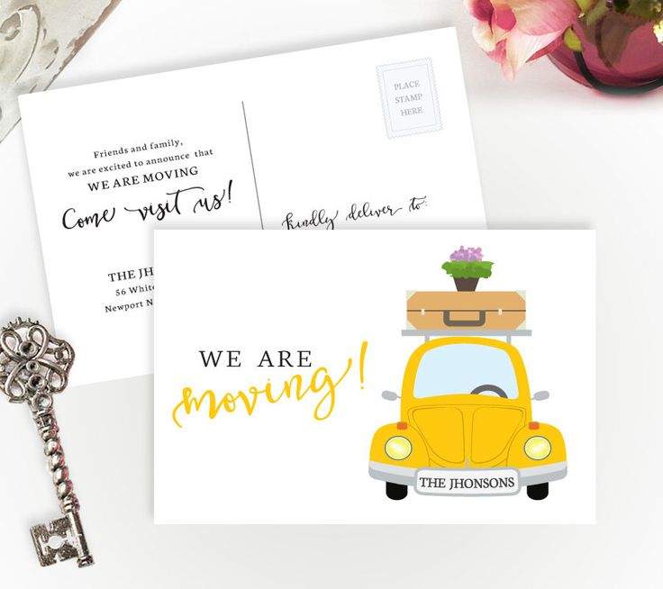 PRINTED Moving announcements | We're moving cards | 4X6 moving cards with car | Change of address cards cheap | Pack of 50 by lovebirdspaperie on Etsy