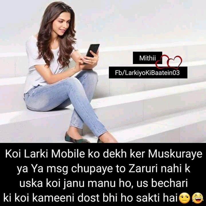 R u agree girls..??