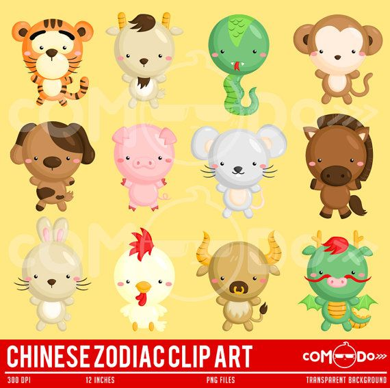 Chinese Zodiac Clipart / Cute Animal Digital Clip Art for Commercial and Personal Use / INSTANT DOWNLOAD