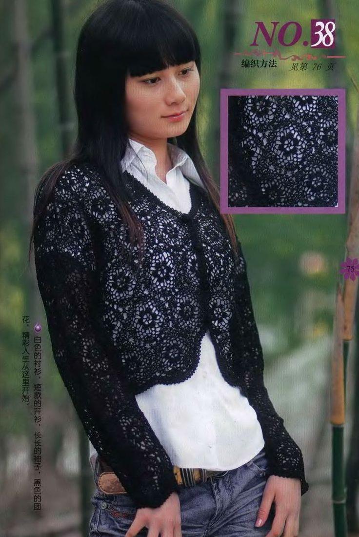 Blusa negra crochet con hexagonos, motivo floral, flores de seis Inspirações de Croche com Any Lucy: Cardigan