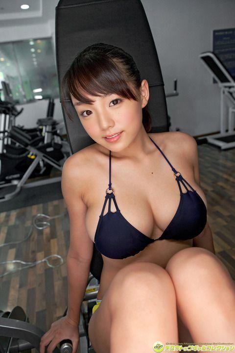 Asian Births 96