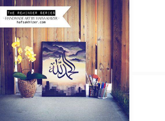 Islamic canvas, islamic canvas painting, islamic Calligraphy, islamic wall art, islamic painting, Alhamdullilah, city, quran painting