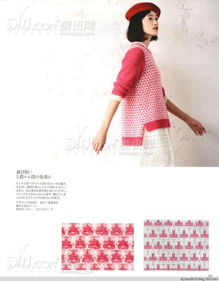Keito Dama №164 2014 冬季 - 紫苏 - 紫苏的博客