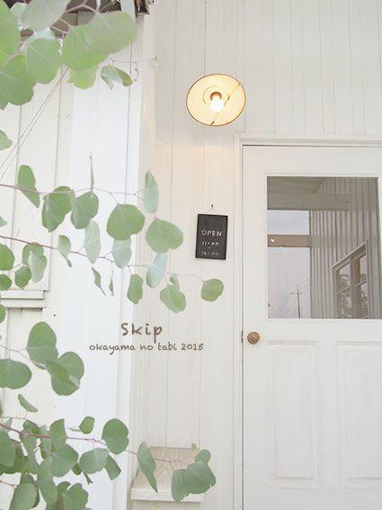 Skip  スキップ  岡山・妹尾 : Favorite place