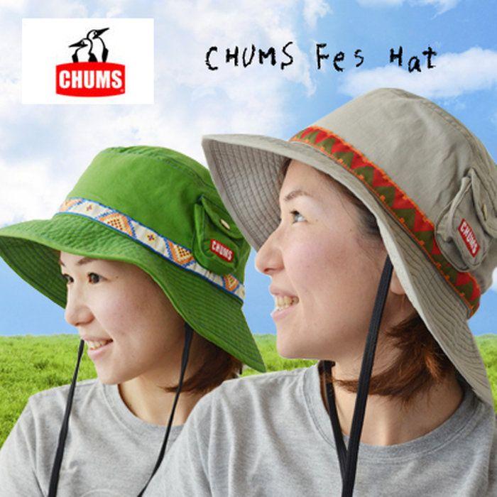 チャムス山ガール帽子アドベンチャーハット/サファリハットCHUMS[FesHat/フェスハットCH05-1075]メンズレディースハット運動会行楽フェス/キャンプ/アウトドア帽子屋おしゃれ小町
