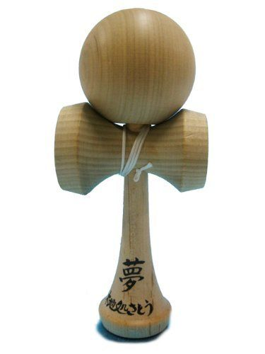 Design Yourself Kokeshi Kendama Plain DIY : Japanese Bilboquet Wooden cup & ball game - made in Japan by Kokeshi Kendama. $42.80. Handcrafted by Japanese Kokeshi master in Iwaki, Fukushima region. DIY Design Yourself Kokeshi Kendama, the bottom is marked with the signature of the artist.. Takes 2 weeks to complete the process. Great to add Zen essense at your living room as a Home Decor. Kijidokoro-sato original kendama shape. * These KENDAMA sales for the family af...