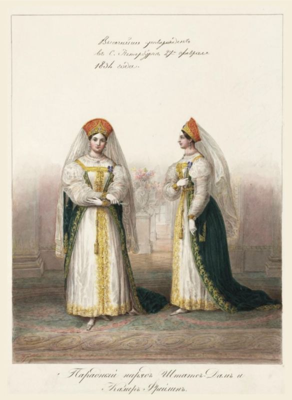 State Ladies and cameras maid of honor dress green dress with gold embroidery and a white skirt. . And the red and gold patterned kokoshnik
