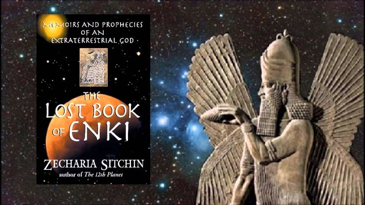The Lost Book of ENKI   By Zecharia Sitchin - Part 4 of 4