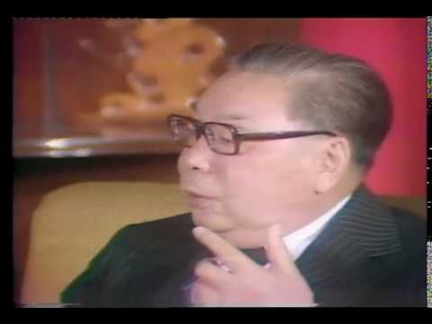 Firing Line with William F. Buckley Jr.: Exclusive Conversation with Chiang Ching-kuo.