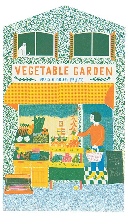 Vegetable Garden Greengrocer on a British High Street - Up My Street - Louise Lockhart | Illustration | Design | The Printed Peanut available to buy online at www.theprintedpeanut.co.uk