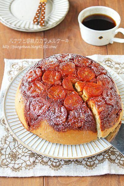 炊飯器でバナナと胡桃のしっとりカラメルケーキ☆ホットケーキミックス ...