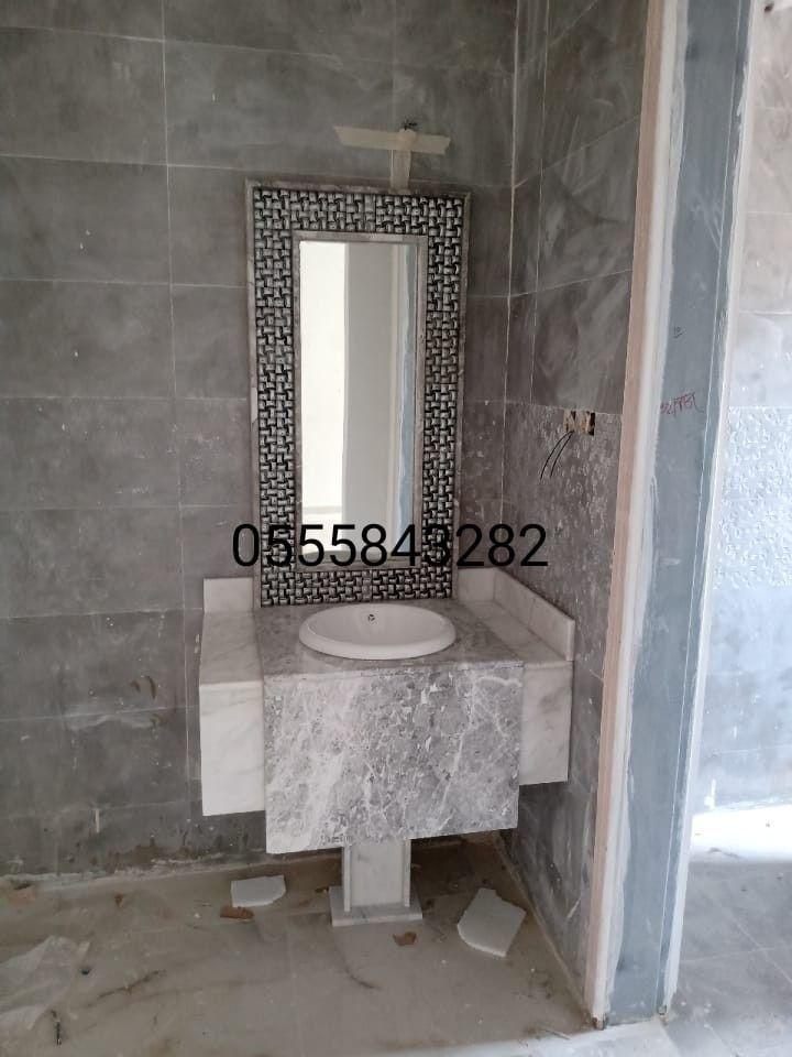 صور مغاسل حمامات رخام الرياض تجد أجمل صور مغاسل رخام حمامات الرياض لدينا Vanity Bathroom Vanity Single Vanity