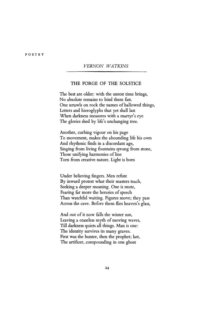 The Forge of the Solstice by Vernon Watkins | Poetry Magazine
