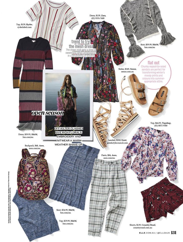 ĒSIOT™ @ELLE_AUstralia / January 2017 See the whole collection here: http://esiot.gr/shop/ Learn more about ĒSIOT on press here: http://esiot.gr/press/
