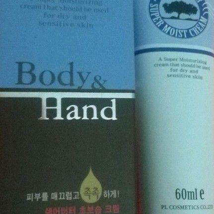 Kem Dữơng ẩm Hàn Quốc