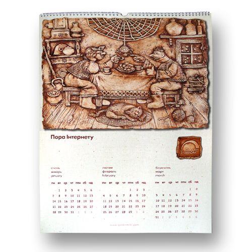 Настенные календари, изготовление под заказ, доставка, цены - Полиграфическая компания СтартПолиграф (Киев, Украина).