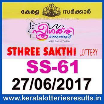 keralalotteriesresults.in-27-06-2017-ss-61-sthree-sakthi-lottery-result-today-kerala-lottery-results-logo