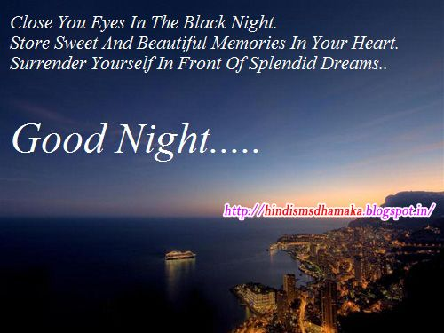 Good Night Quotes for Facebook | night wishes pics good night mms pics good night wishes