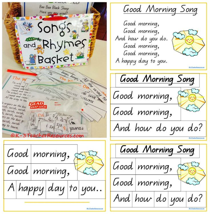Good Morning Rhyme = great for Songs and Rhymes Basket and reconstruction activities....  http://www.k-3teacherresources.com/good-morning-song.html