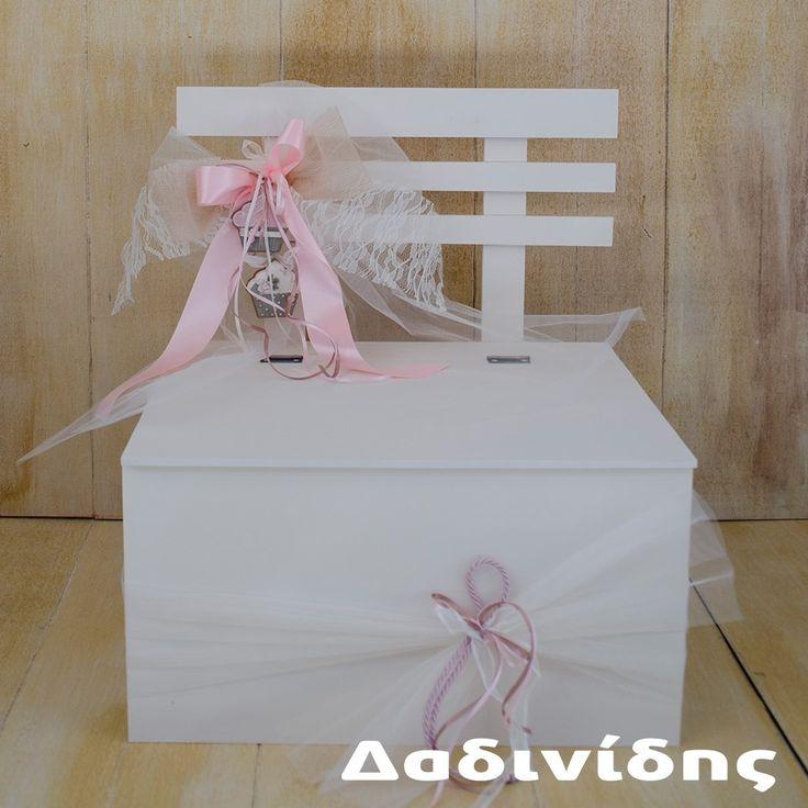 Ξύλινο παγκάκι βάπτισης με cupcakes ΚΤ163