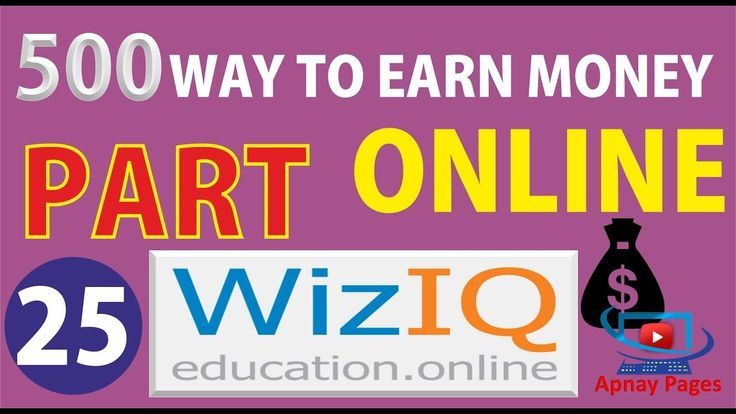 Part 25 Earn Money With wiziq Urdu and Hindi Video Tutorial