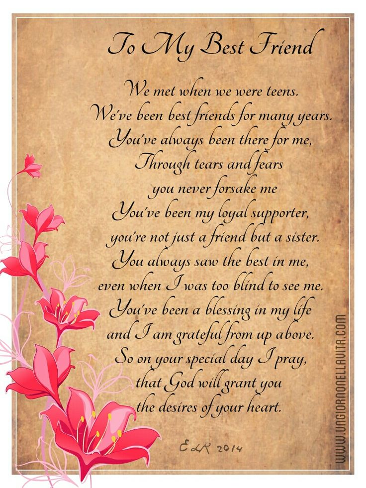 Birthday Poems For Best Friends Hy To My Friend Poem Poetry