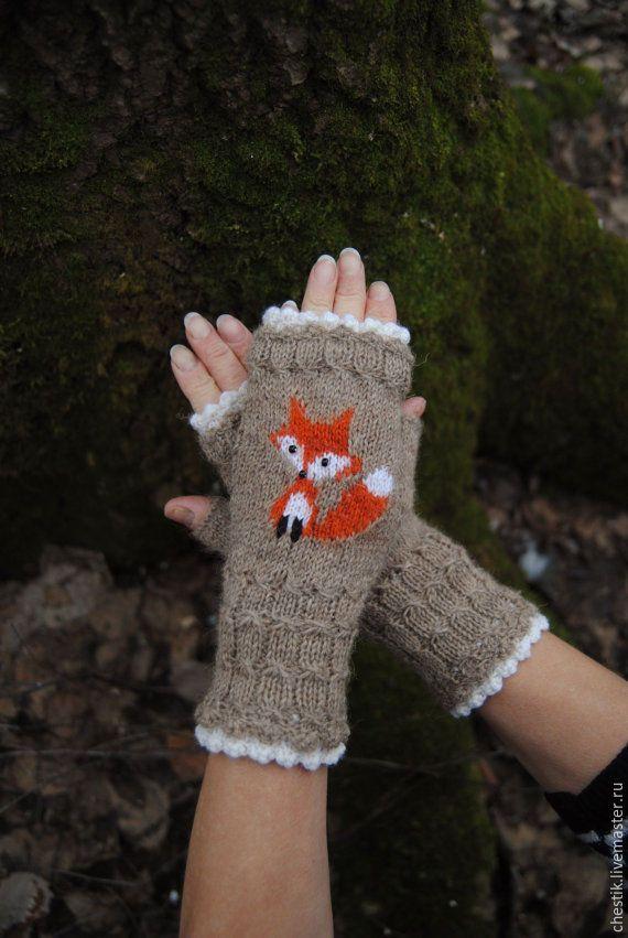 Купить Митенки с лисичками (Бежевые) - бежевый, Лисы, вязаные митенки, варежки без пальцев