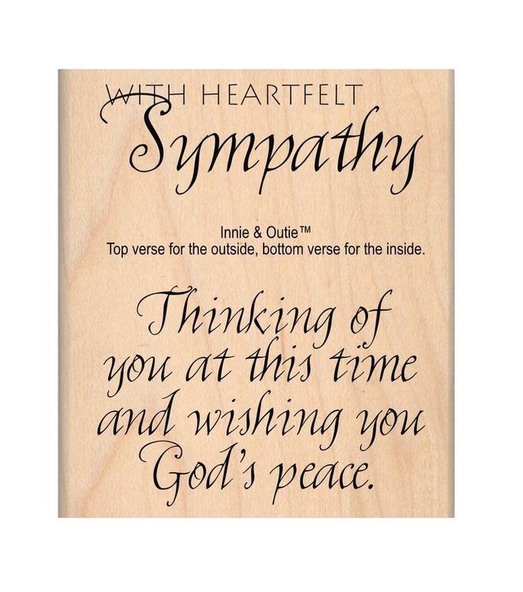 Caring & Sympathy image by Kathleen Murphy Sympathy card