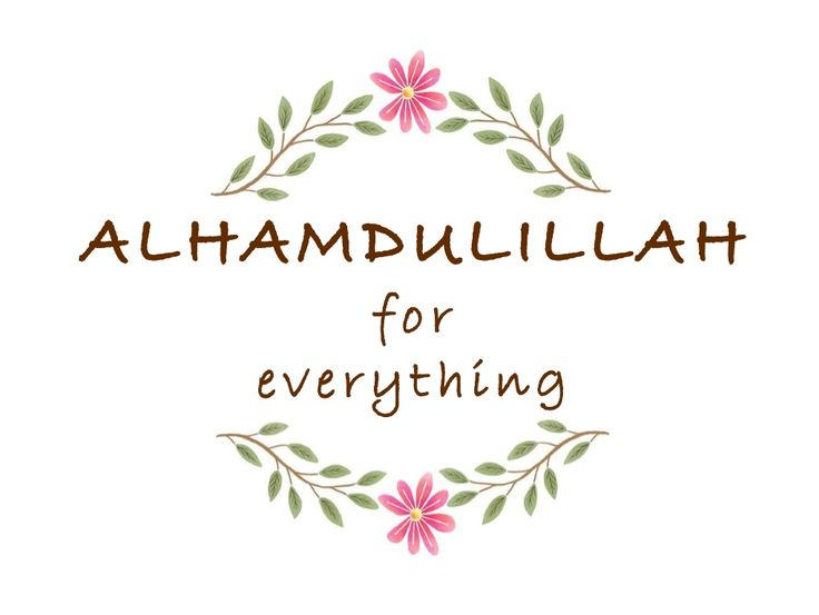 Image result for alhamdulillah